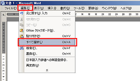 excel から word